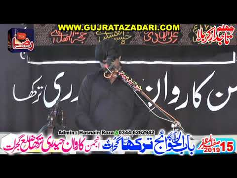 Zakir Amir Iftkhar | 15 Safar 2019 | Tarikha Gujrat || Raza Production
