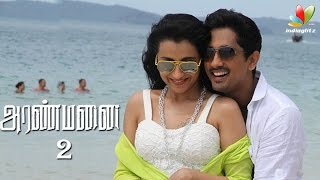 Case filed against Aranmanai 2