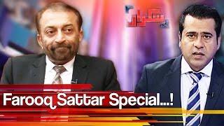 Can Farooq Sattar defend Imran Khan Well? Takrar 7 March 2017 - Express News