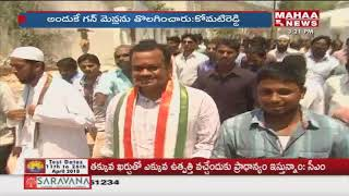 Congress MLA Komatireddy Venkat Reddy Fires On CM KCR  - netivaarthalu.com