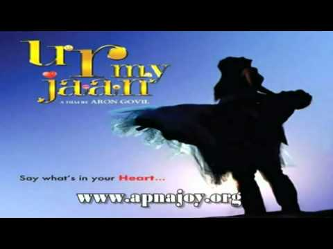 Bin Tere We Mahi - Master Salim & Richa Sharma - U R My Jaan...