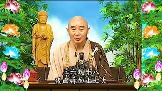 Kinh Đại Phương Quảng Phật Hoa Nghiêm, tập 0056
