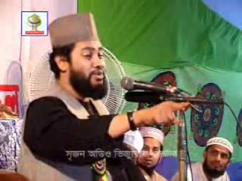 Bangla Quran Tafseer {Shami Streer Adikar} Part-03.