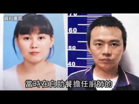 母求情 男殺妹醃頭 免死定讞--蘋果日報 20150501