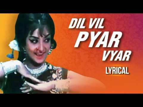 Dil Vil Pyar Vyar Main Kya Janu Re ((With Indian Jhankar ))
