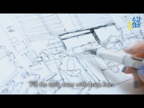 [Eng subtitle] 다시점 구도 드로잉 Multi-view drawing with fountainpen