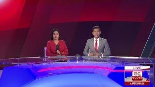 Ada Derana Late Night News Bulletin 10.00 pm - 2019.03.11