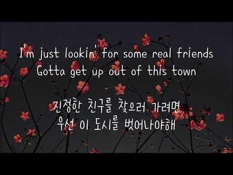 Camila Cabello - Real Friends (한국어 가사/해석/자막)