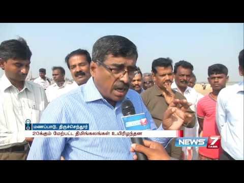 Tuticorin Collector talks about Whales wash ashore in Tiruchendur | News7 Tamil