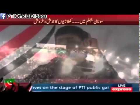 Tere Rang Rang By Abrar Ul Haq On Pti Jalsa In Jhelum video