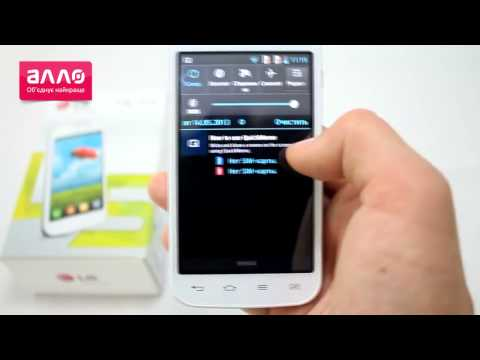 LG Optimus L5 II Dual E455 www.bestdualsim.net