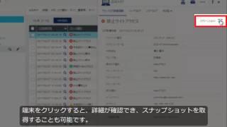【KDDI Cloud Inventory】操作ログ取得編