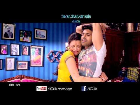 Govindhudu Andari Vaadele Trailer 03 - Ram Charan, Kajal Agarwal video