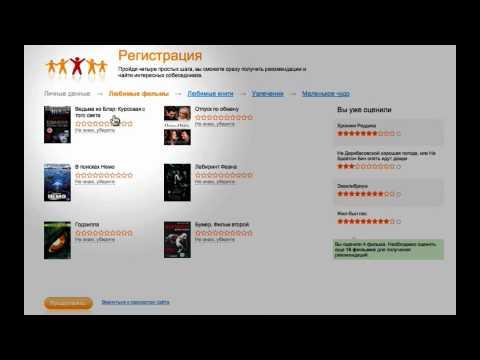 Как получить рекомендации фильмов?