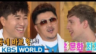 Happy Together - Defconn, Kim Jongmin, Fabian, Julian & more! (2014.11.27)