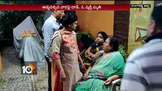 Thugs Robbery At Sirimalle Colony Hyderguda | Money and Gold Robbery | TS