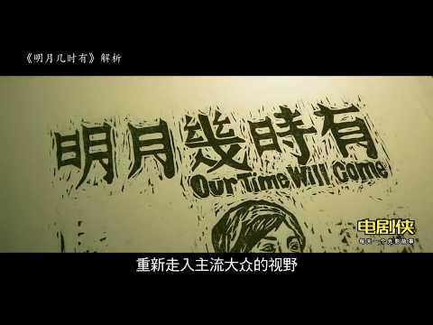 《明月幾時有》既不叫好又不叫座,憑什麽拿香港金像獎最佳?