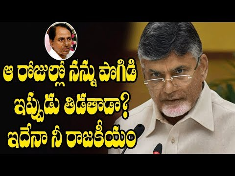 AP CM Chandrababu Naidu Strong Counter to KCR | AP Political News | TV5 News