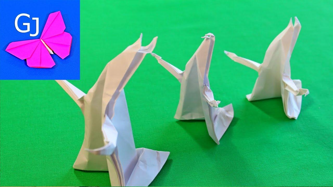 Из оригами приведения