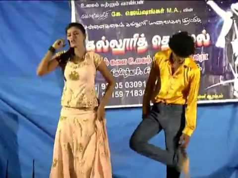 Tamil Record Dance New video