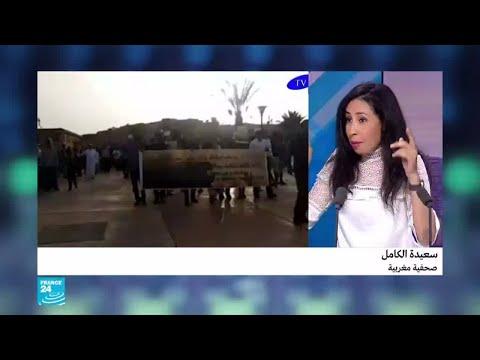 الاعلام الدولي يطرح سؤال ويجيب عليه … ماذا يحدث في مدينة تزنيت المغربية؟
