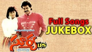 Surya IPS Movie Songs ♫ Jukebox ♫ Venkatesh,Vijayashanthi