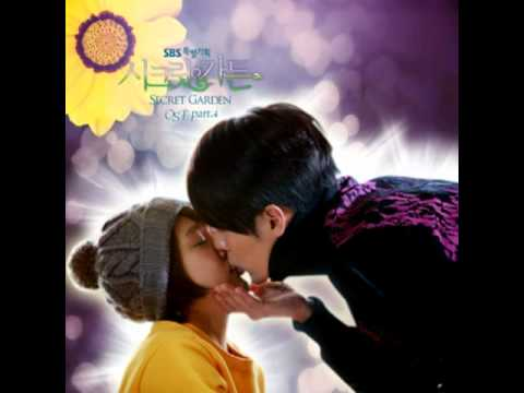02  나타나 (Appear) (Female ver) OST Secret Garden part 4