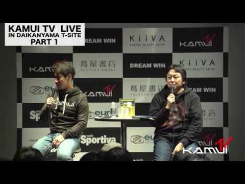 KAMUI TV VOL.72 【KAMUI TV LIVE IN DAIKANYAMA T-SITE GARDEN GALLERY】 PART 1