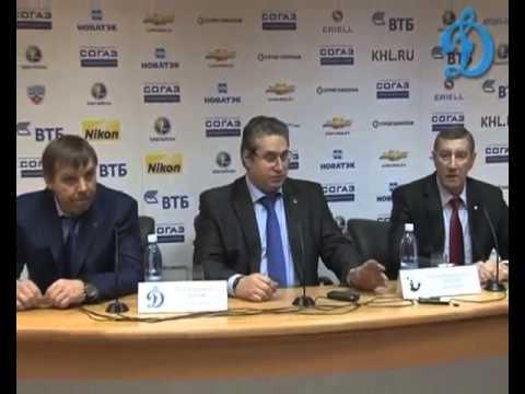 Динамо Москва - Трактор Челябинск