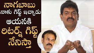 Sivaji Raja Sensational Comments On Nagababu | MAA Elections 2019 | Manastars