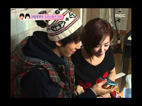 우리 결혼했어요 - We Got Married, Jo Kwon, Ga-in(12) #04, 조권-가인(12) 20100102 video