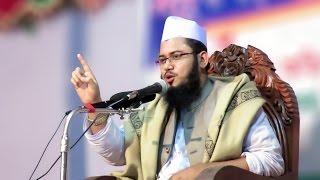 bangla waz 2017 Mufti Mahmudul Hasan | সূরা আয়তাল কুরসির ফজিলত | bangla new waz 2017