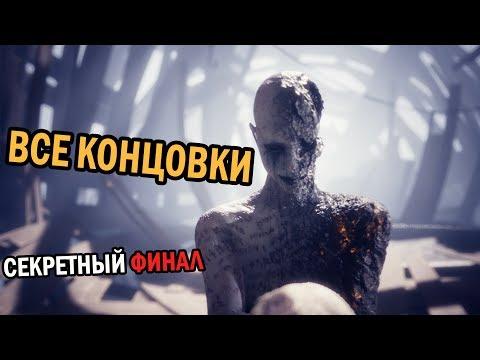 Hellblade: Senua's Sacrifice - Ведьмак от мира Е6анины [Обзор]