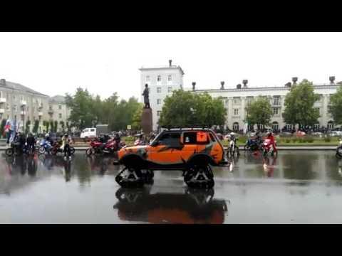 Технопарк 2017 Новокуйбышевск (2)