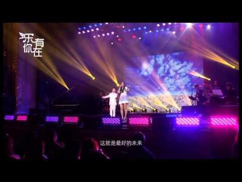 zhongchenle Concert 2014 (DVD) Part 1