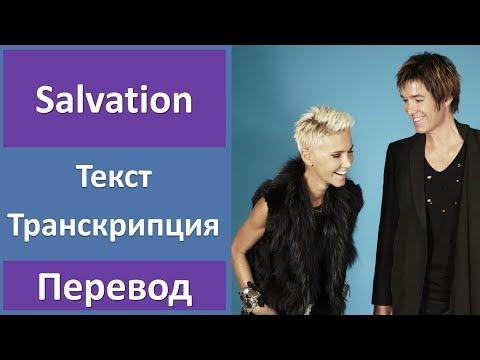 Nickelback - Спасение меня