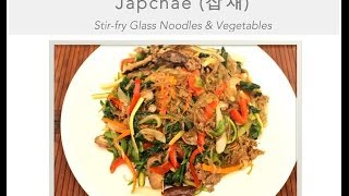 Japchae. Stir-fried glass noodles!