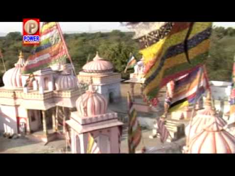Dev Narayan God Dev Narayan Bhagwan Video by