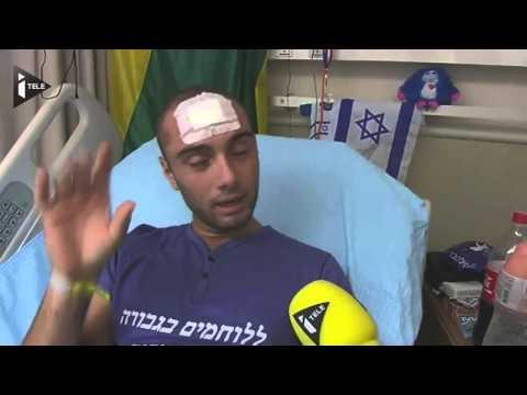 Blessé à Gaza, un français engagé dans l'armée israélienne témoigne