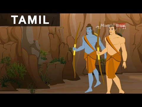Rama Meets Hanuman - Ramayanam In Tamil - AnimationCartoon Stories...