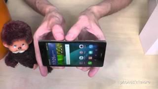 Huawei P8 (Lite): How to take a screenshot/capture?