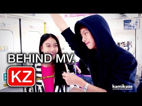 Behind MV แมนๆไปเลย (Now or Never) - Marc KAMIKAZE