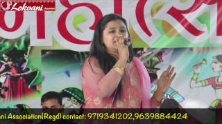 Maya Upadhyay Best Live Performance