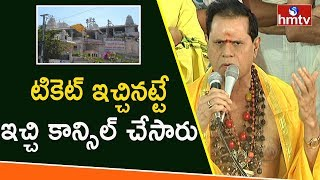T. Subbarami Reddy Speech @ Film Nagar Temple | Mohan Babu | Murali Mohan | hmtv