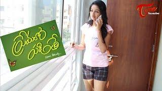 Premalo Padithe - Premalo Padithe - Doola Teeruddi | Comedy Love Story | ENG SubTitles | Lakshman Sheri