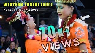 Western Maibi Jagoi || Nupana Maibi Saba 2019