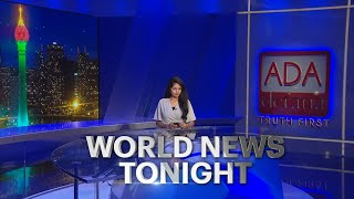 Ada Derana World News Tonight | 10th January 2021