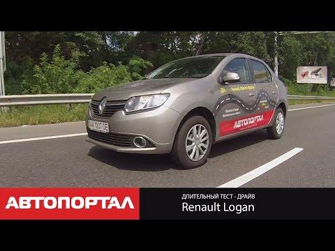 Тест на выносливость Renault Logan: стоимость обслуживания (Часть 3)