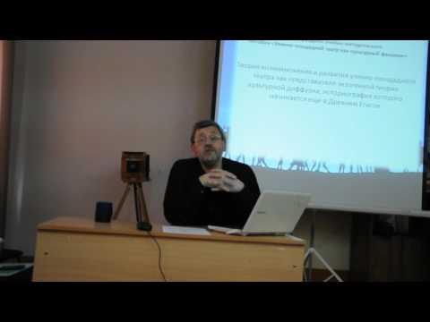 Международный круглый стол, посвященный М.М. Бахтину (19-20 апреля 20017 г. (день второй).