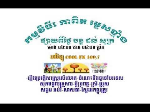 1 RLG Myanmar hate speech monks